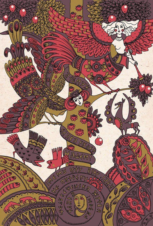 7. Вещая птица Гамаюн и Печальный Алконост поют песни в Райском яблоневом саду.