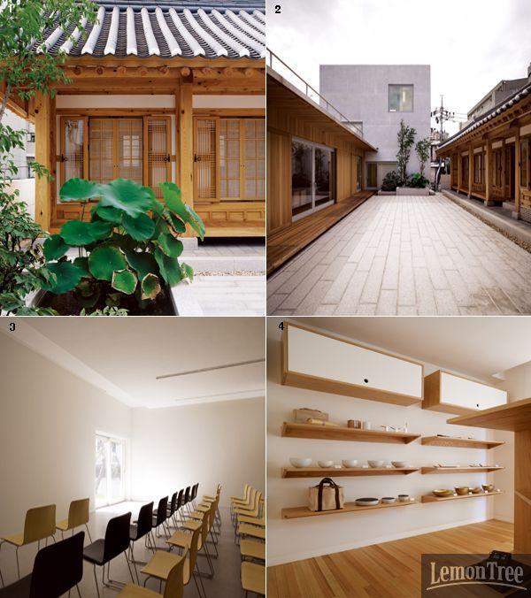 전통이 공존하는 통의동 아름지기 신사옥| Daum라이프