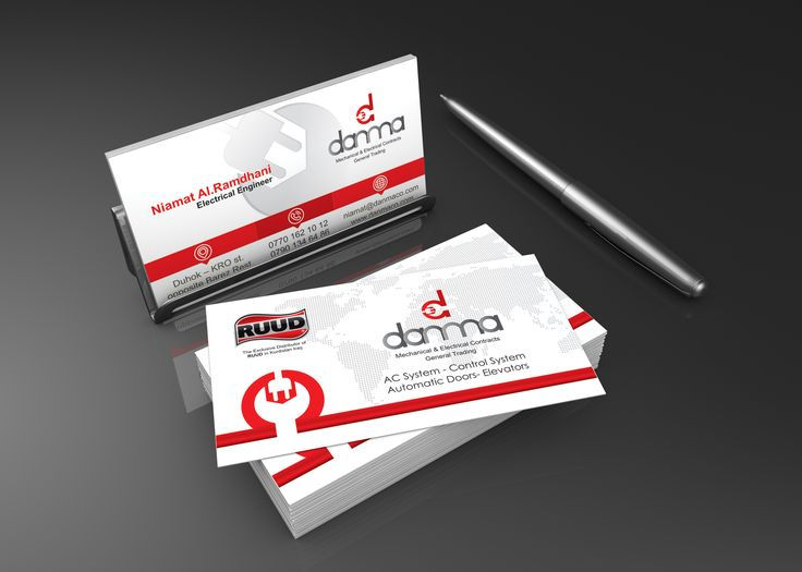 Danma Co. business card