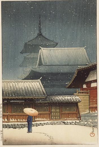 Kawase Hasui - Tennoji Temple in Snow, 1927