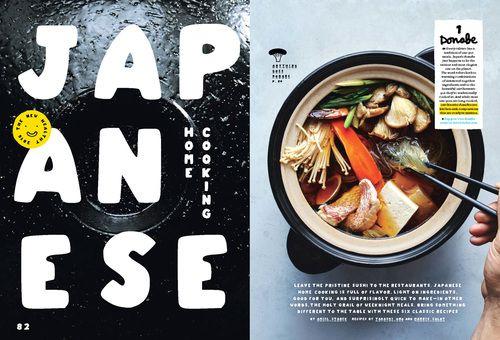 groooosse typo sur photo, mot découpé sur plusieurs lignes, blanc sur sombre, handwriting (pour couv ?) Japanese Home Cooking