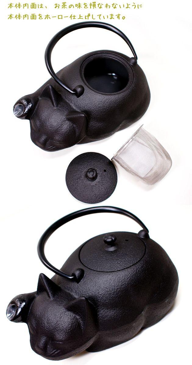 Japanese teapot ーNANBU TEKKI 南部鉄器 急須