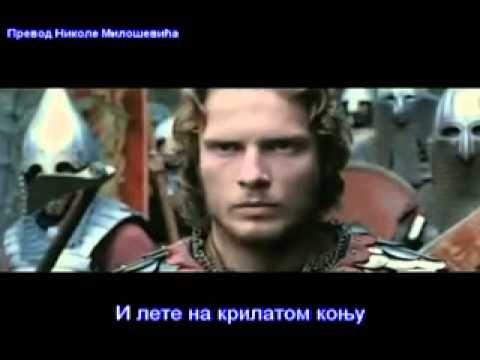 Руске песме с преводом на Српски-Николай Емельин-Русь