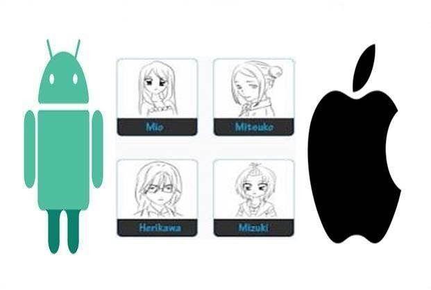 5 Aplikasi Menggambar Terbaik Untuk Android Androbuntu Aplikasi Android Gambar