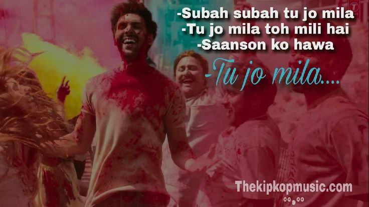 """Subah Subah Full Mp3 Song Download, Listen Online With Lyrics Quotes And Instagram Reaction For """"Sonu Ke Titu Ki Sweety"""" Latest Song """"Subah Subah Tu Jo Mila"""" Song Sung By Arijit Singh Written By Kumaar And Music By Amaal Malik Movie Starring By Kartik Aaryan, Nushrat Bharucha, Sunny Latest 2018 Romentic Bollywood Song"""