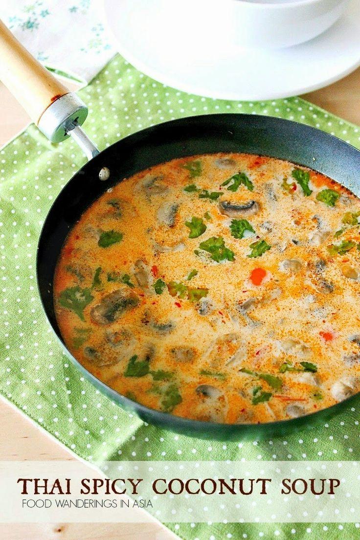 Food Wanderings : Spicy Thai Coconut Soup
