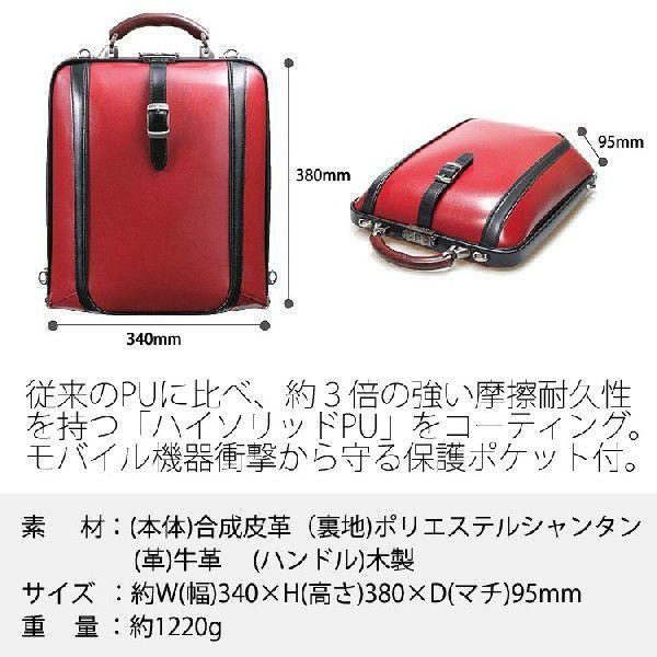 """ビジネスリュック  ダレスバッグ(豊岡製) 豊岡カバン アートフィアー  ARTPHERE メンズのダレスバッグ(豊岡製)ビジネスバッグにも最適。本革を付属ポイントに使用したニューダレスバッグはリュック・手提げ・ショルダーの3way。ipadもすっぽり入るPC用""""ストレージポケット""""も採用。由利佳一郎プロデュース。  ■商品名 NewDulles TOUCH  ニューダレスタッチF4 サイズ■素材(本体)合成皮革(裏地)ポリエステルシャンタン (革)牛革 (ハンドル)木製■サイズ約W(幅)340×H(高さ)380×D(マチ)95mm■仕様※リュックベルトが1組付属しています。 手提げ、リュック、ショルダーの3WAY外見はスリムながら、内部は大容量の収納スペースを確保。A4ファイルサイズが収納可■重量  約1220g"""