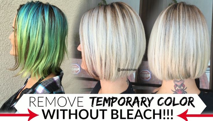 How to remove temporary hair colors like Pravana, Manic Panic without damage!