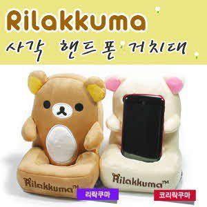 [Rilakkuma/리락쿠마]사각 핸드폰거치대/핸드폰액세서리/스마트폰/핸드폰/휴대폰거치대/휴대폰홀더/차량용 - 11번가