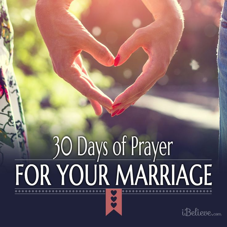 Do you feel the need to pray more earnestly for your marriage but not sure where to start? Use this prayer guide and spend the next month investing in your marriage through the power of prayer!