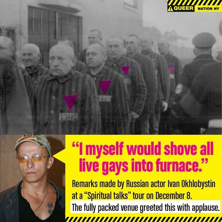 1000 Images About Lgbtqia On Pinterest  What Does Trans -1266