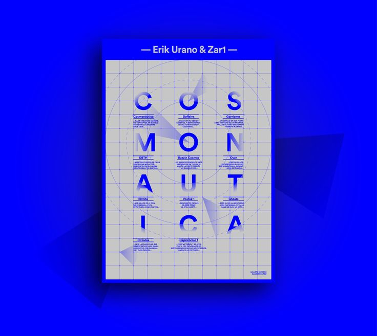 Cosmonáutica — Erik Urano & Zar1 on Behance
