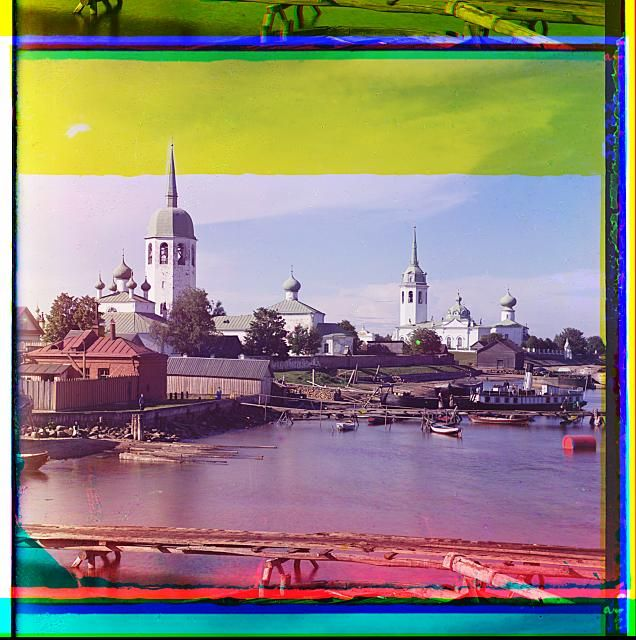 Prokudin-Gorskii Russian Photographer.
