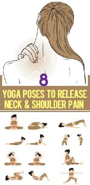 Yoga Poses to Release Neck and Shoulder Pain