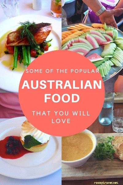 If you love food you will love Australia.! This Guide introduces you to the most popular Australian Food, from the Aussie Barbecue and Aussie Burger, to the pumpkin soup and smashed avocados, to the most delicious seafood such as Australian Prawns and Tasmanian Salmon, oysters and the epic Barramundi. Check it out now.