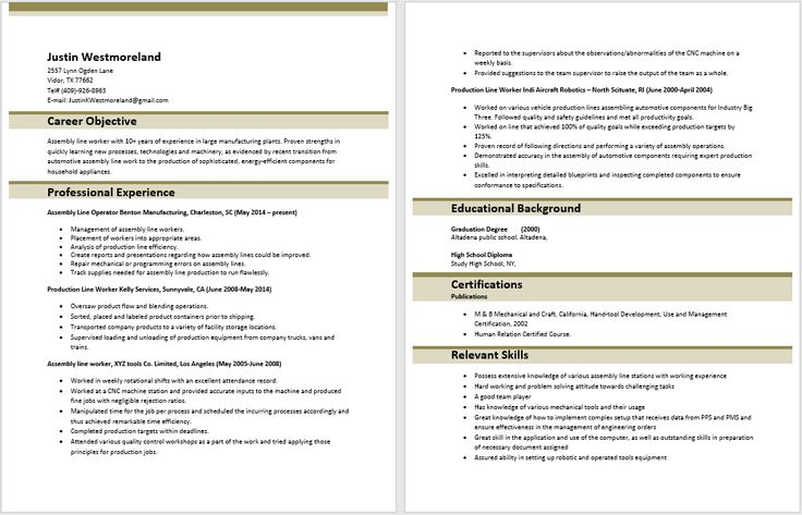 assembly line worker resume sample template with here preview free created