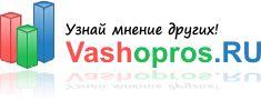 www.vashopros.ru