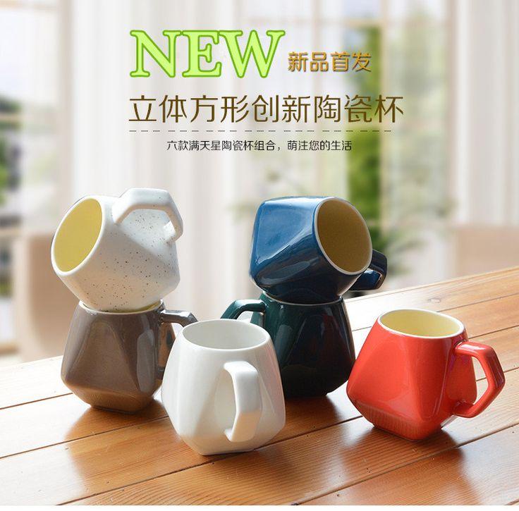 Творческие подарки новый дизайн смешно кружки и чашки алмазные керамические кофе завтрак молоко чай кружка любовь 6 цвета домашнего офиса декоративные