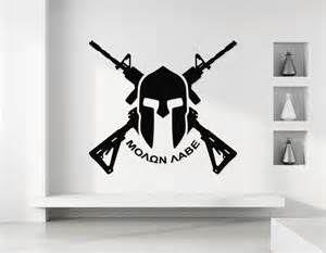Spartan Molon Labe Sticker Molon labe wall decal - black