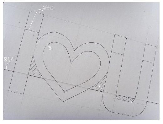 pop up card tutorial - Valentines day - Paper Kawaii