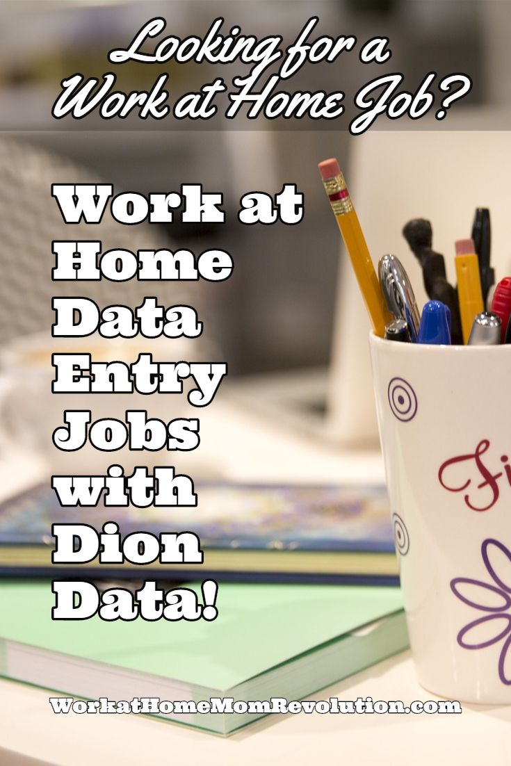 the 25+ best data entry job ideas on pinterest | data entry from