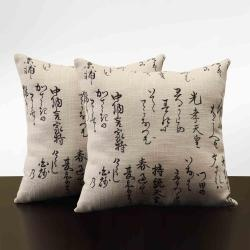 @Overstock - The perfect décor addition for those who love writing and Japanese culture, these beige linen throw pillows feature a pattern of Japanese script. They have a hidden zipper closure for removing the cover and are filled with soft polyurethane foam.http://www.overstock.com/Home-Garden/Linen-18-inch-Linen-Japanese-Script-Throw-Pillows-Set-of-2/6191547/product.html?CID=214117 $28.49