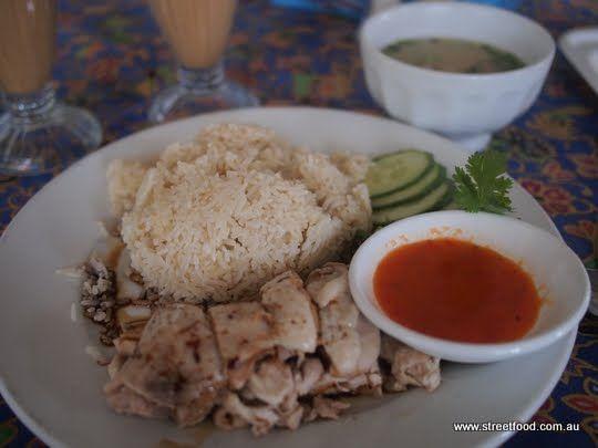 Street Food: Hainanese Chicken Rice around $9 - Sinma Laksa House ~ Singaporean \ Malaysian - Kingsford