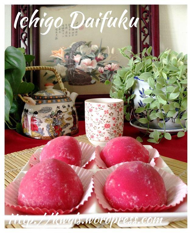 Japanese Strawberry Mochi – Ichigo Daifuku (いちご大福, 草莓大福)
