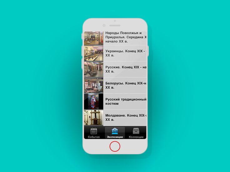 Российский этнографический музей для iOS Прогулка по музеям мира: мобильные приложения / Newtonew: новости сетевого образования