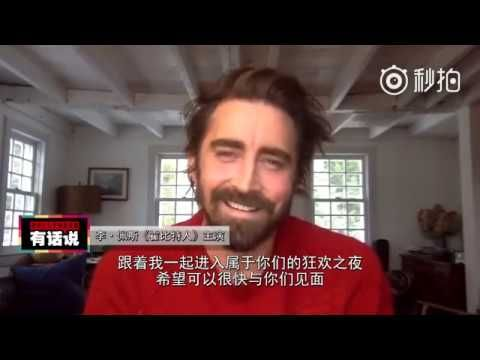 Lee Pace New Year message 1 - YouTube