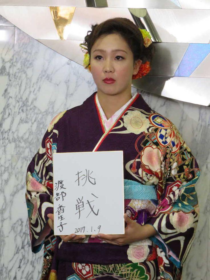 香生子 成人式で紫の振り袖姿、東京五輪へ「応援したくなる人間になりたい」 #競泳 #成人式