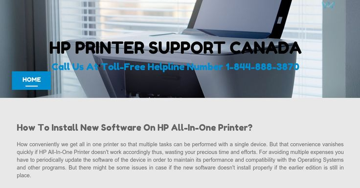 How to install new software on HP All-in-One Printer