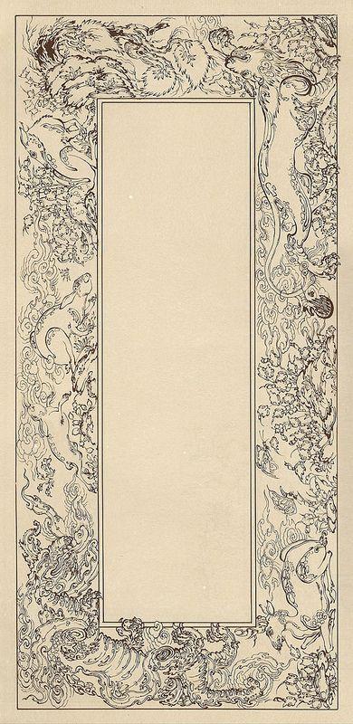 از کتاب تشعیر ، اردشیر مجرد تاکستانی، 1370، صفحه 161TashirArdeshir Mojarad Takestani1991