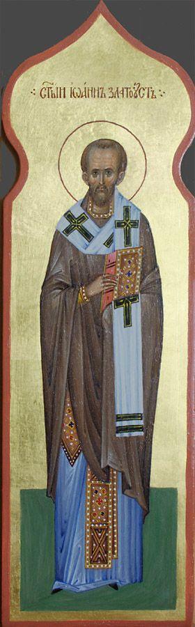 Святитель Иоанн Златоуст, икона для столбика к иконостасу ...