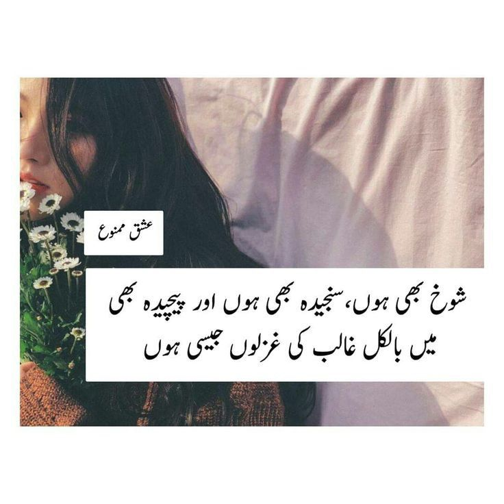 Pin By Fiza Ali Khan On Queen Status Time Heals Quotes Reality Quotes Bad Attitude Quotes