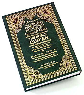 how to write quran books sura