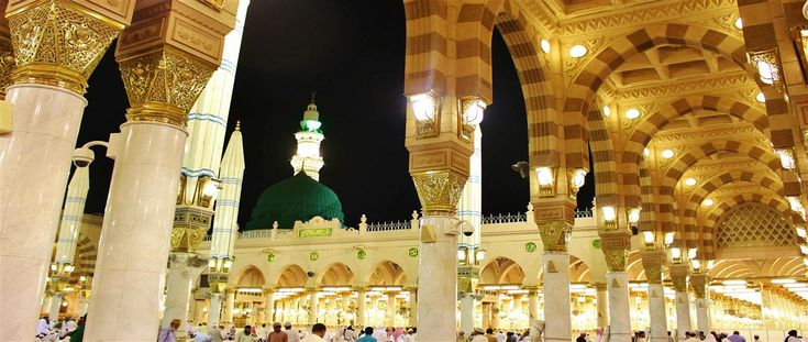 Planning to perform umrah in easter.  Book your easter umrah packages and get the cheapest deal.