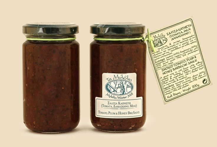 Tomato, Plum & Honey Barbecue Sauce #Mylelia #BarbecueSauce #Grill #HoneyBarbecue #GreekProducts