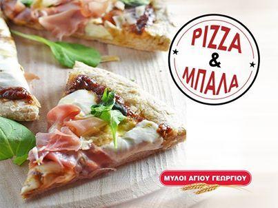 Μια βραδιά ποδοσφαίρου, δεν μπορεί να στερείται πίτσας, συμφωνείτε; Δοκιμάστε να φτιάξετε σπιτική πίτσα με προσούτο, ρόκα και αλεύρι για πίτσα τύπου 00 από τους Μύλους Αγίου Γεωργίου!