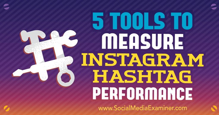 Wondering which Instagram hashtags resonate best with your target audience? Discover five tools to evaluate the performance of your Instagram hashtags.
