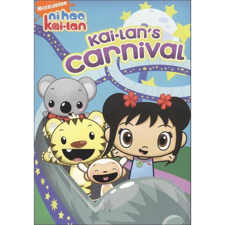 Ni Hao, Kai-Lan: Kai-Lan's Carnival