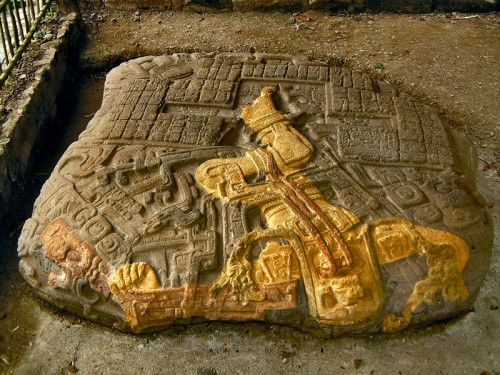 Altar P at Quirigua Highlighted