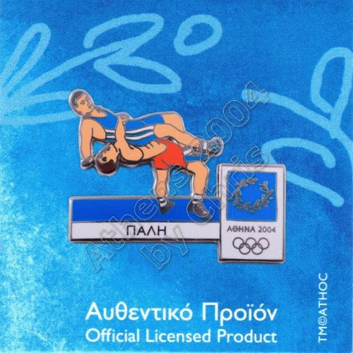 Athens 2004 Olympic Store Wrestling