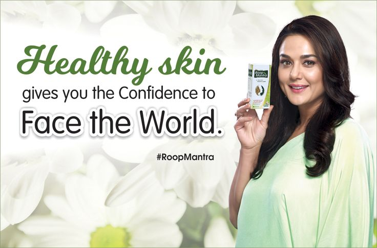 A beautiful appearance gives you a better personality. Boost up your confidence level through a radiant look #LoveYourself  #RoopMantra #AyurvedicCream  Get Yours Here: #Paytm https://goo.gl/SR24Y1