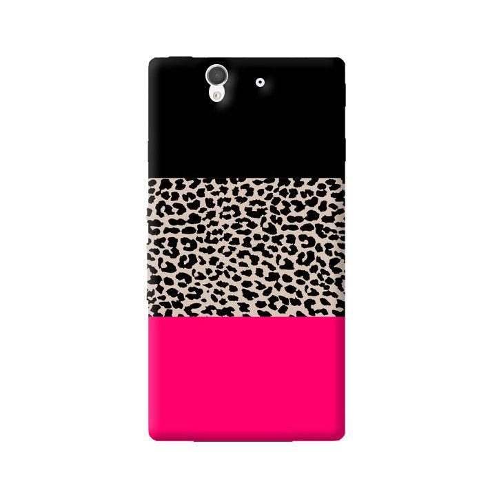 Leopard Flag Sony Xperia Z Case from Cyankart