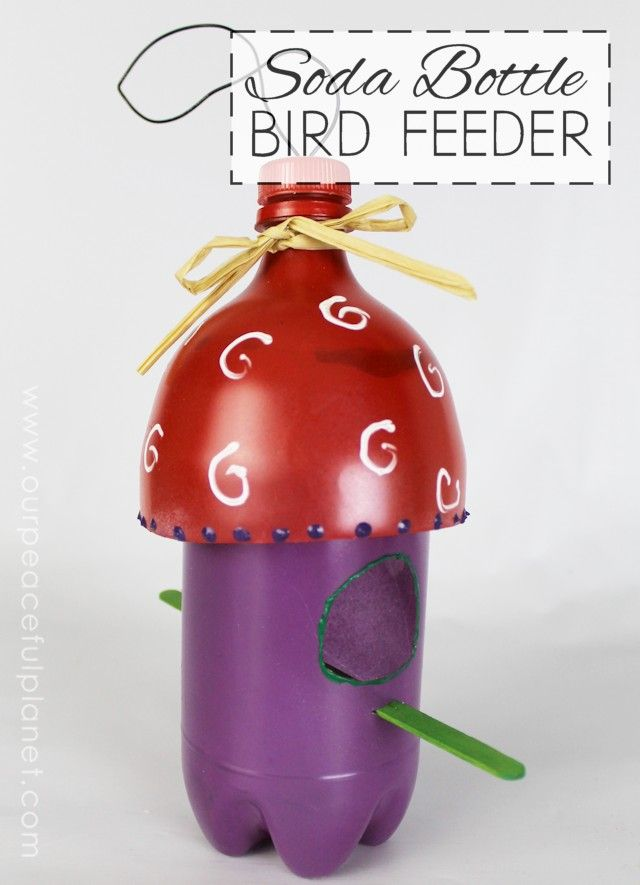 We've got a darling whimsical little bird feeder you can make! It's also a great upcycle project as it uses two plastic soda bottles.  Paint the bottles however you want and with a couple of Popsicle sticks glued together for the perch you're all set. These are so easy to make you could put several around the yard. Your feathered friends will love you!