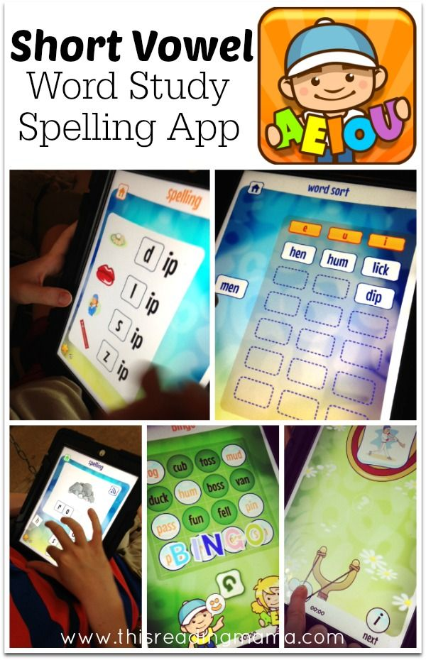 Short Vowel Word Study App ~ with THREE levels of learning play ~ 1) short vowel word families, 2) short vowels, and 3) short vowel words with blends/digraphs ~ available at iTunes and Google Play for $2.99 - This Reading Mama