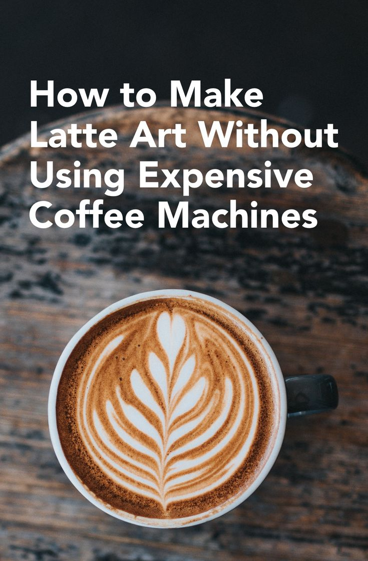 how to make latte art without using expensive coffee makers