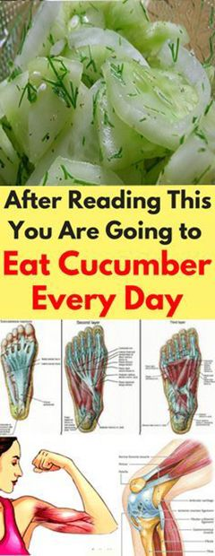 AFTER READING THIS, YOU ARE GOING TO EAT CUCUMBER EVERYDAY!