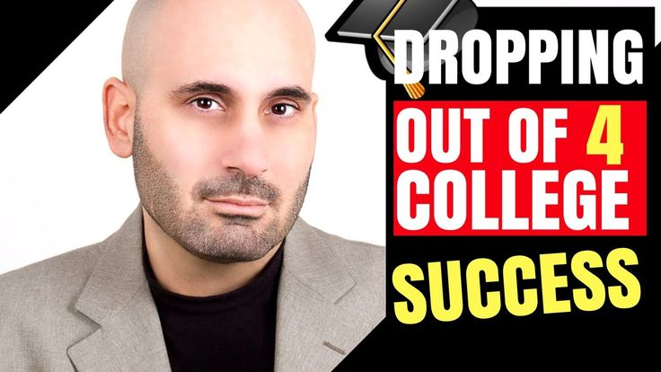 Entrepreneurship Advice - Should I Stay in College Or Drop Out Of Colleg...